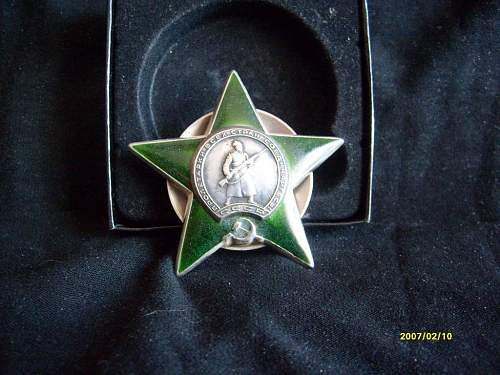 Order of Red Star? Green enamel!