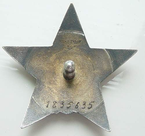 Click image for larger version.  Name:Order of the Red Star. 1835635 reverse.jpg Views:93 Size:123.1 KB ID:34447