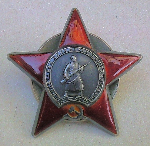 Another Order of the Red Star: 2731283