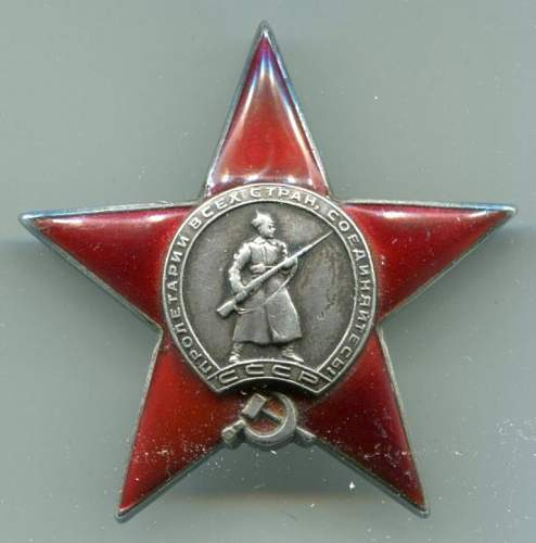 Order of the Red Star, #7315, Finnish War