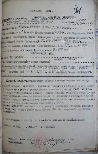 Click image for larger version.  Name:Travushkin Citation 1.jpg Views:82 Size:327.6 KB ID:442382