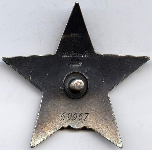 Order of the Red Star, #69967, Courier, Northwestern Front