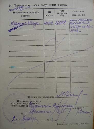 Click image for larger version.  Name:Moshkov Award Card 2.jpg Views:35 Size:215.3 KB ID:445037
