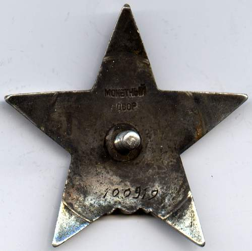 Order of the Red Star, #100919, Political Officer