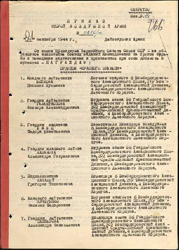 Order of the Red Star,0927335,Adjutant,4th Lvov Bomber Aviation Corps