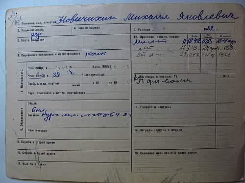 Click image for larger version.  Name:Novichikhin Service Record 1.jpg Views:44 Size:319.0 KB ID:445108