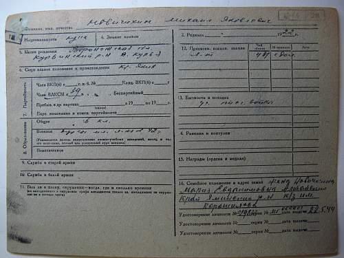 Click image for larger version.  Name:Novichikhin Service Record 3.jpg Views:65 Size:331.9 KB ID:445111
