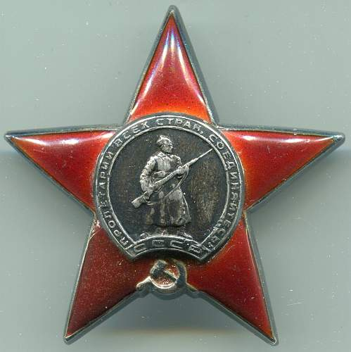 Order of the Red Star, #152997, Artillery Commander