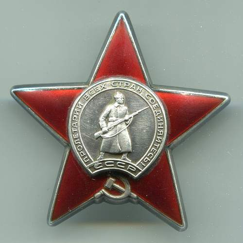 Order of the Red Star, #3279681, Musician