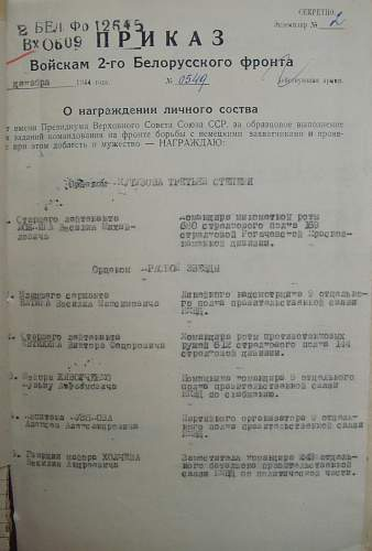 Click image for larger version.  Name:Zhivotchenko List 1.jpg Views:68 Size:255.5 KB ID:449605