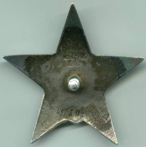 Order of the Red Star, #491204, Battery Commander