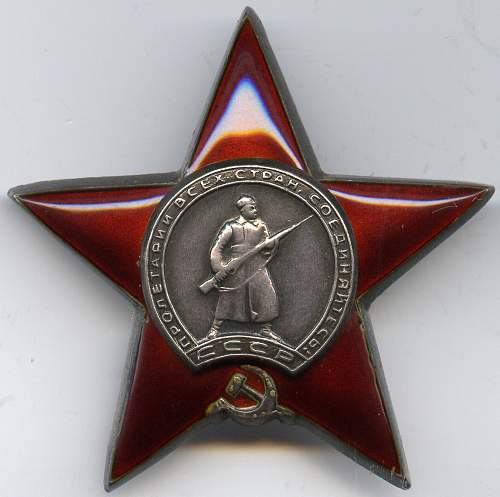 Order of the Red Star, #1829497, Long Service