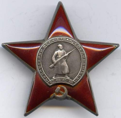 Order of the Red Star, #1321726, Long-service