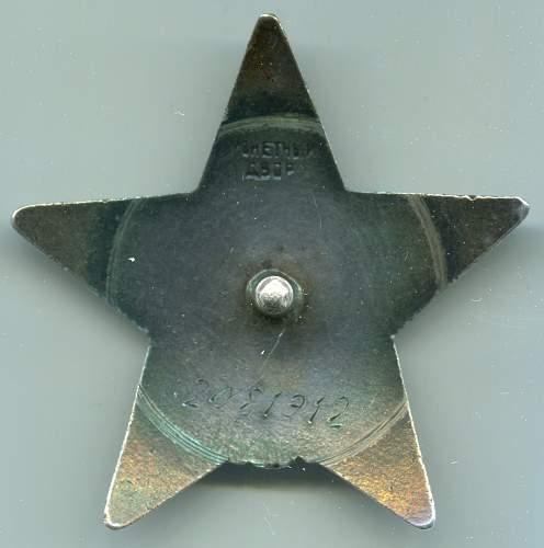 Red Star #2066840