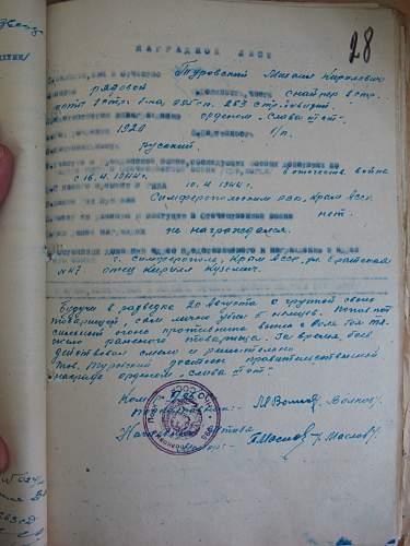 Click image for larger version.  Name:Turovskii Citation 1.jpg Views:30 Size:313.7 KB ID:474422