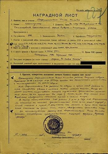 Click image for larger version.  Name:Lyusmanashvili Citation 1.jpg Views:24 Size:337.0 KB ID:474470