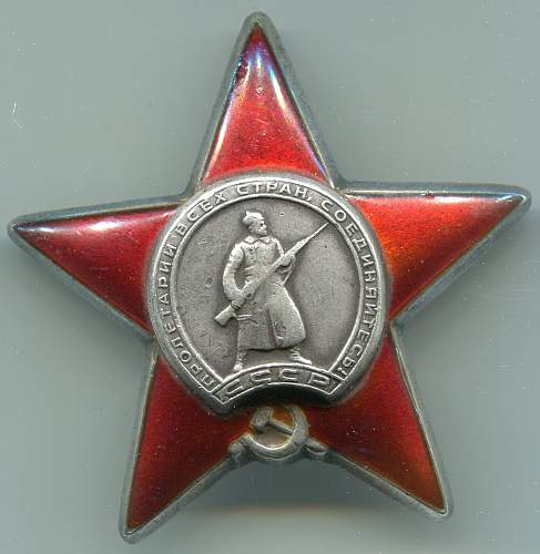 Order of the Red Star, #2113666, Cook