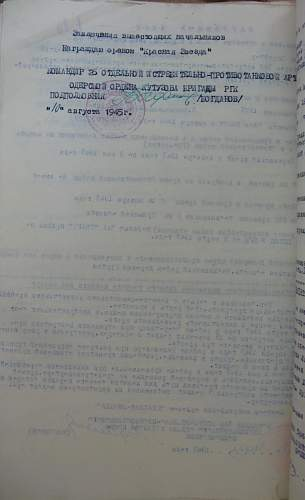 Click image for larger version.  Name:Balankin Citation 2.jpg Views:57 Size:205.5 KB ID:474482