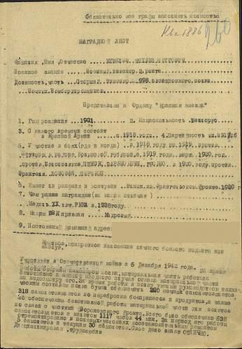 Click image for larger version.  Name:Kuzhelyov Citation 1.jpg Views:89 Size:336.4 KB ID:474488