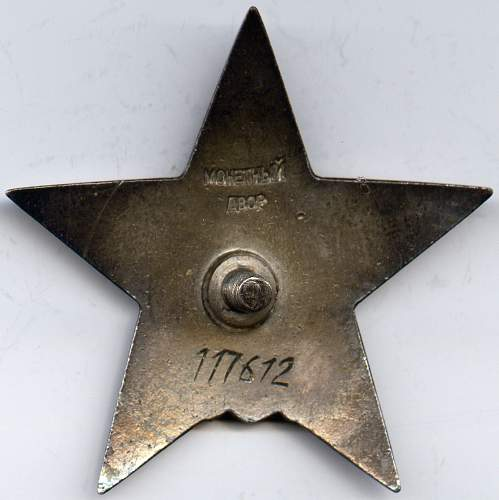 Order of the Red Star, #117612, Aviation Engineer, Voronezh Front
