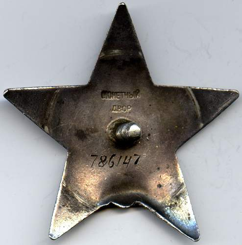 Order of the Red Star, #781467, Sapper, 36th Guards Rifle Corps