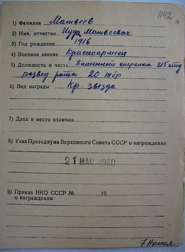 Click image for larger version.  Name:Judas Matveyevich Matveev Red Star 1.jpg Views:19 Size:317.6 KB ID:477238