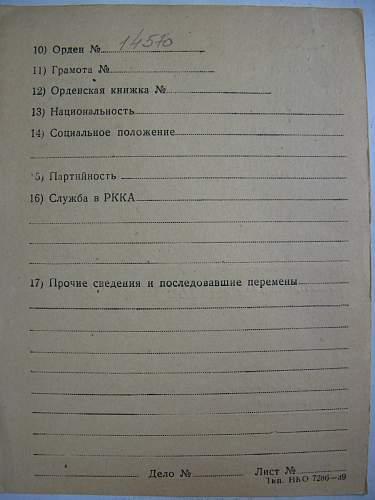 Click image for larger version.  Name:Judas Matveyevich Matveev Red Star 2.jpg Views:21 Size:311.8 KB ID:477239