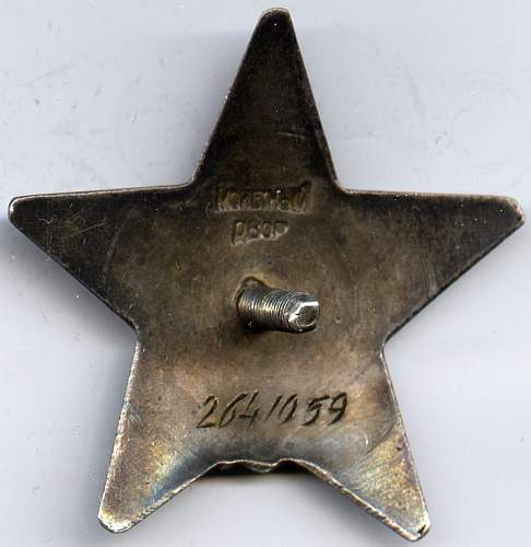 Orders of the Red Star, #2641059 & #2641060