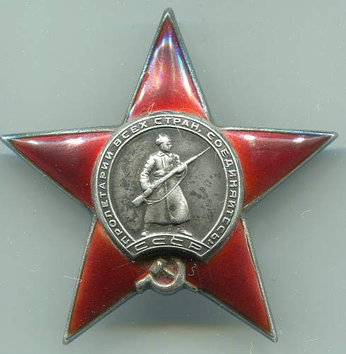 Order of the Red Star, #339451, Senior Doctor