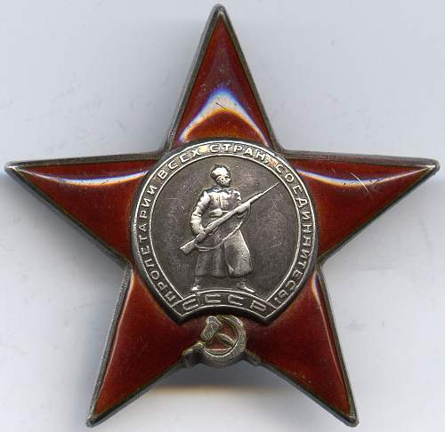 Order of the Red Star, #105251, Commissar