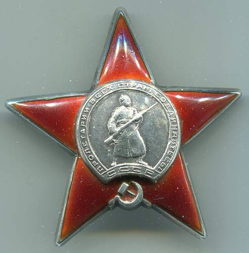 Order of the Red Star, #78946, Repair Technician, 36th Tank Regiment