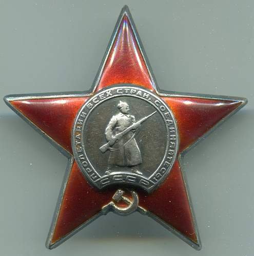 Orderof the Red Star, #395403, Tank Repair, 2nd Baltic Front