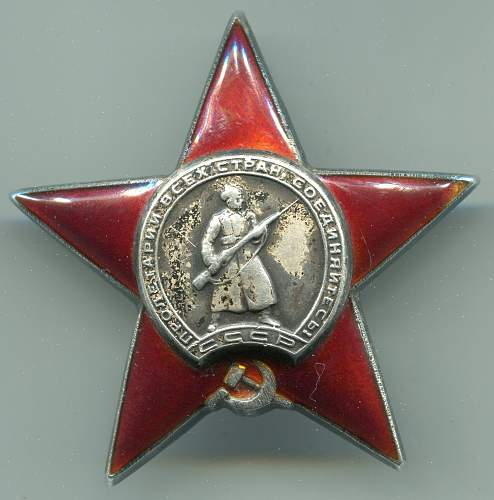 Order of the  Red Star, #1289191, Sound-Ranging Intelligence Battery