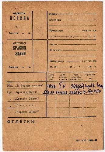 Click image for larger version.  Name:Pryanichinkov Award Card 6.jpg Views:20 Size:316.7 KB ID:501472
