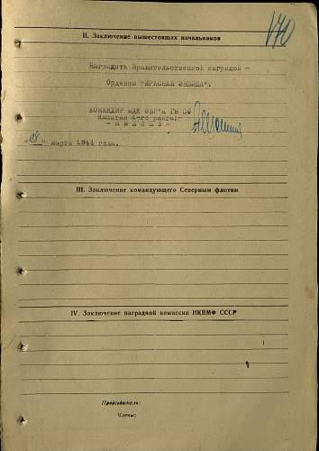 Click image for larger version.  Name:Pryanichinkov Citation 4.jpg Views:23 Size:327.5 KB ID:501476