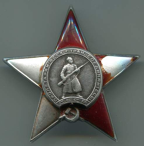 Order of the Red Star, #339497, North Caucasus Front