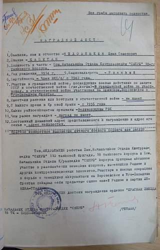 Click image for larger version.  Name:Nedobezhkin Citation 1.jpg Views:30 Size:331.5 KB ID:502870