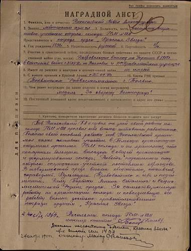 Click image for larger version.  Name:Nikolayevsky Citation 1.jpg Views:50 Size:341.4 KB ID:503261
