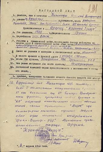 Click image for larger version.  Name:Kikinadze Citation 1.jpg Views:54 Size:344.5 KB ID:503286