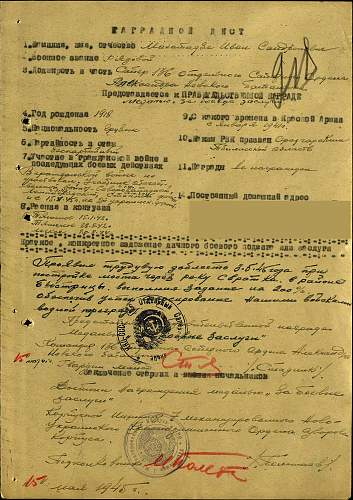 Order of the Red Star, #2274234, 2nd Ukrainian Front