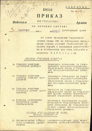 Order of the Red Star, #414750, Kursk/Kharkov