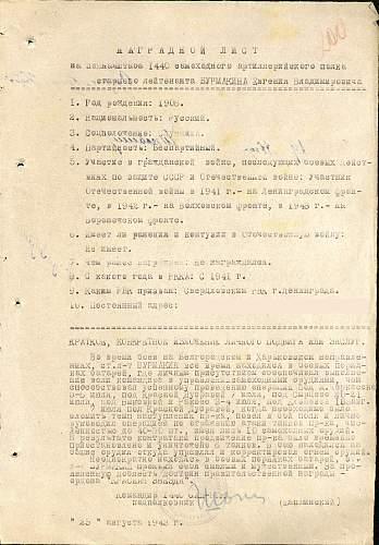 Click image for larger version.  Name:Burmakin Citation 1.jpg Views:52 Size:340.4 KB ID:504360