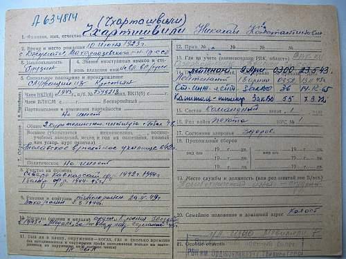 Click image for larger version.  Name:Chkhartishvili Service Record 5.jpg Views:42 Size:347.0 KB ID:504993