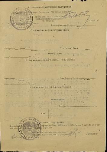 Click image for larger version.  Name:Chkhartashvili Citation 2.jpg Views:56 Size:325.4 KB ID:506454