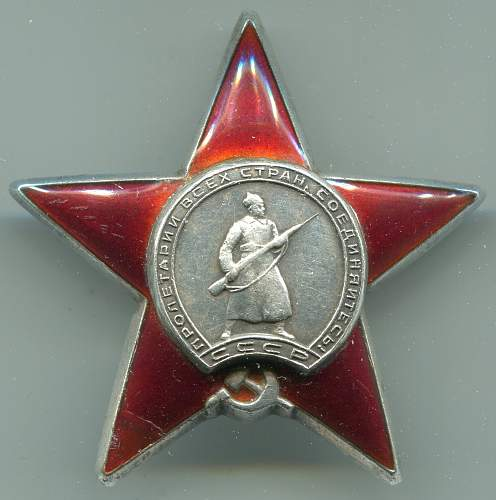 Order of the Red Star, #1282914, Supply Master Sergeant, 1st Ukrainain Front