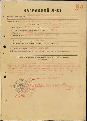 Click image for larger version.  Name:Chkhartishvili CSM Citation 1.jpg Views:48 Size:326.5 KB ID:506865
