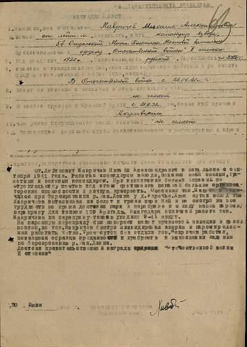 Click image for larger version.  Name:Mavrichev Red Star Citation 1.jpg Views:27 Size:328.6 KB ID:520003