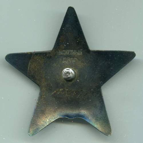 Order of the Red Star, #1772931, Naval Engineer