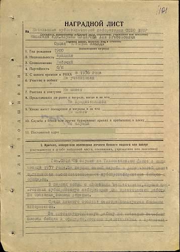 Click image for larger version.  Name:Safarov Citation 1.jpg Views:24 Size:337.6 KB ID:527181