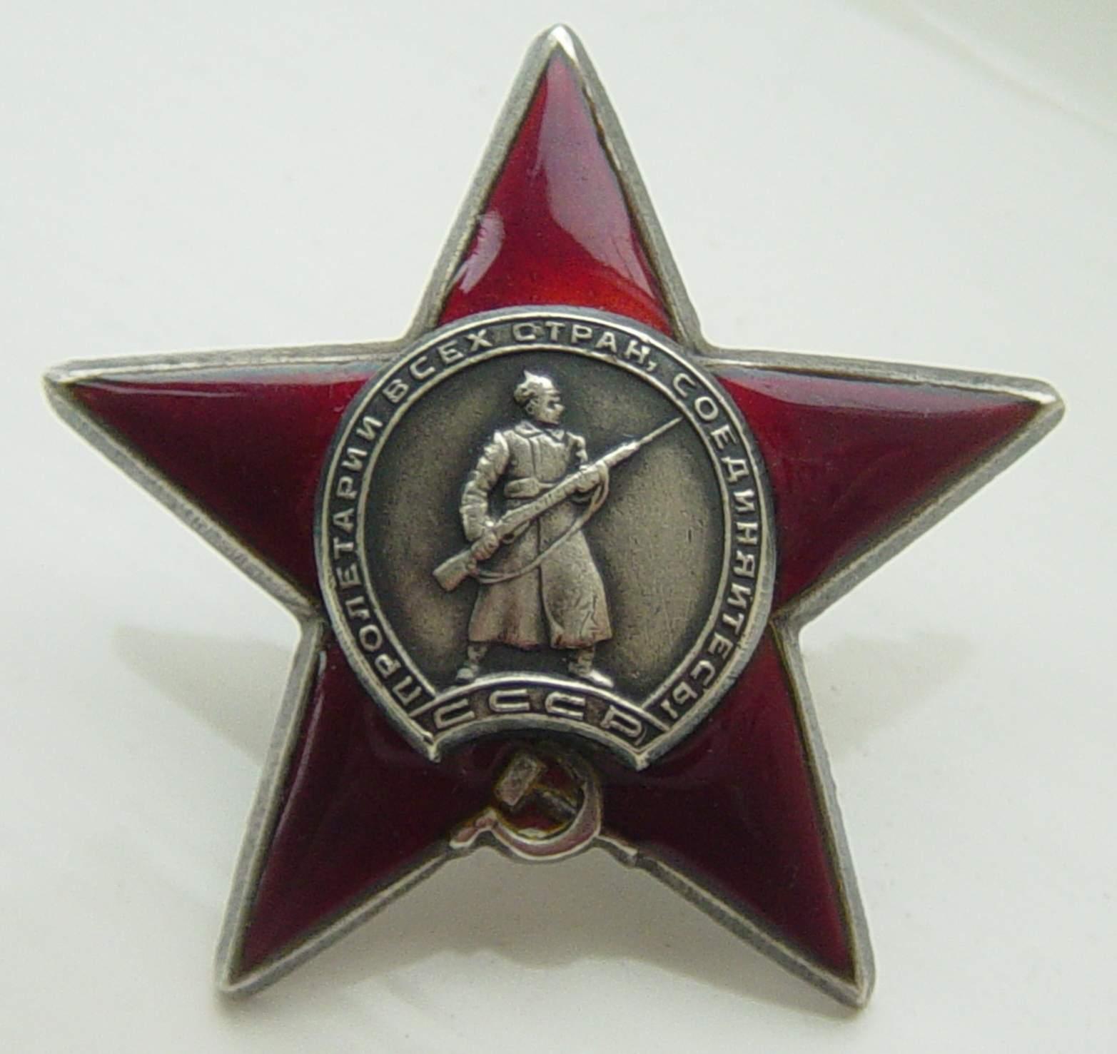 Red Star Forum